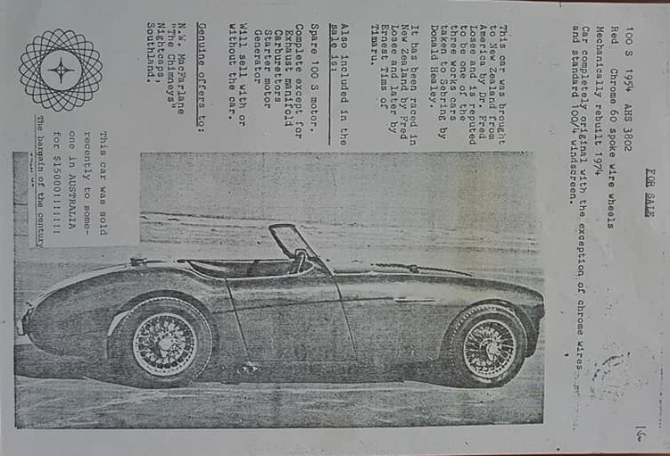 Name:  AH 100S #816 AHS3802 Advert For sale N W McFarlane rotate arch Jim Reece.jpg Views: 49 Size:  120.7 KB