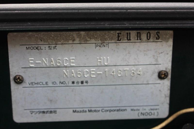 Name:  Mazda MX5 #3 chassis plate IMG_0630 (800x533) (2).jpg Views: 1101 Size:  90.3 KB