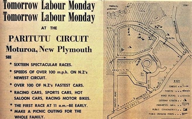 Name:  Paritutu Circuit.JPG Views: 54 Size:  180.7 KB